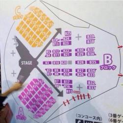 hukuoka_2014-12-09 01.28.42